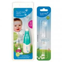 brush-baby嬰幼兒聲波電動牙刷+補充刷頭組