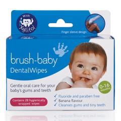 <font color=blue><b>外包裝破損</b></font>英國brush baby安心刷潔牙手指棉套(28片/單片包)20200701